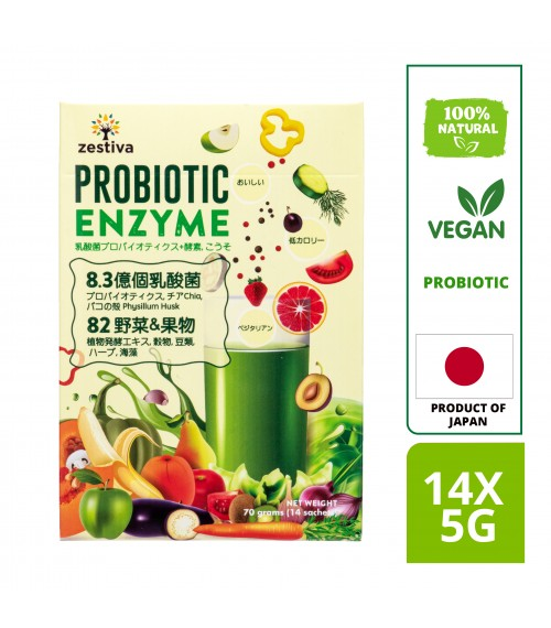 Japan Probiotic Enzyme, 5g x 28 ( 1 month supply) Detox