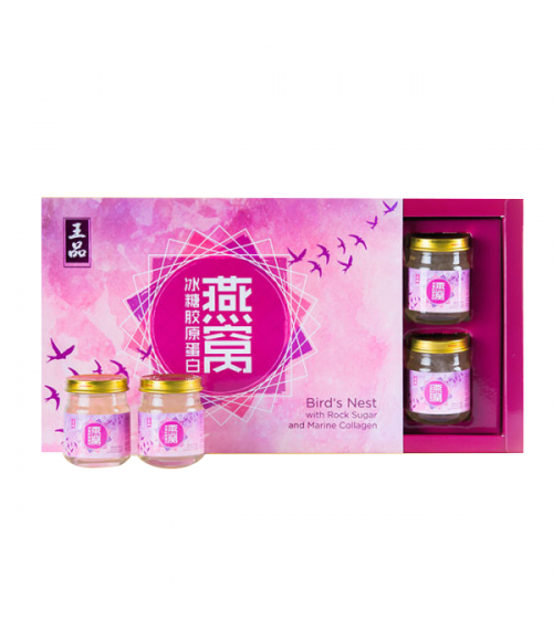 Wan Ping Marine Collagen Rock Sugar Birds Nest (6 x 75ml)